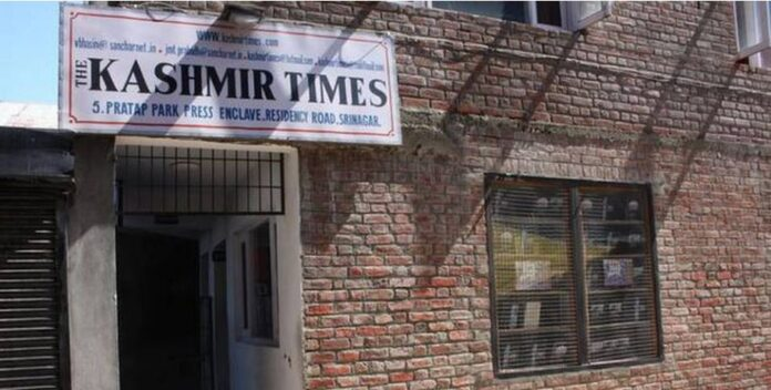 Estates Department Closes Kashmir Times Offices In Srinagar-SurgeZirc India