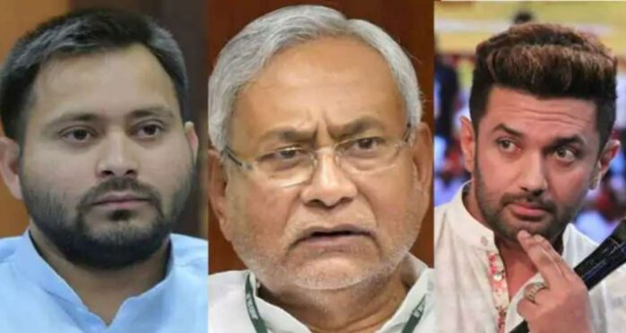 Bihar Election Results: Grand Alliance In lead, BJP Ahead Of JDU, NDA Allies Struggles-SurgeZirc India